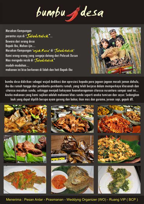 desain brosur promosi makanan contoh brosur bazar makanan contoh o