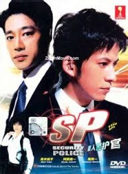 dramacool two cops list full episode of security police dramacool