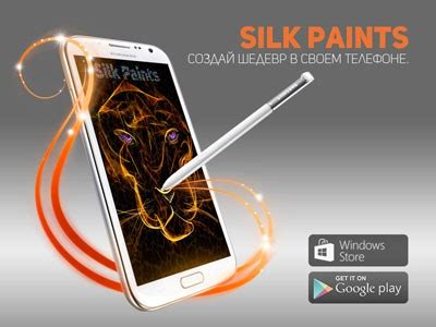 silk paints apk silk paints drawing apk 3 8 4 android program indir program programlar