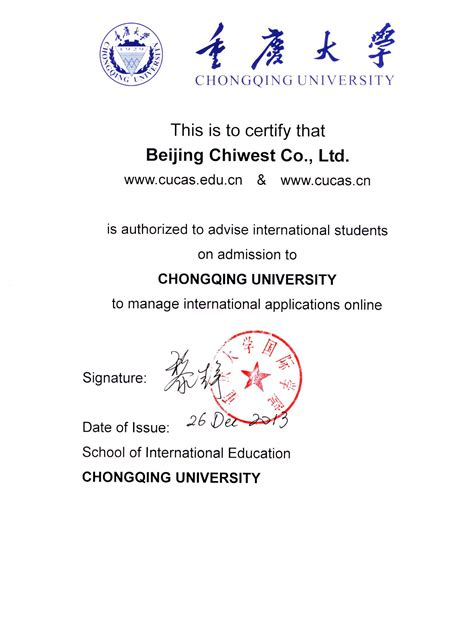 How To Get Acceptance Letter From In China Best Service For Study In China Study In China Cucas