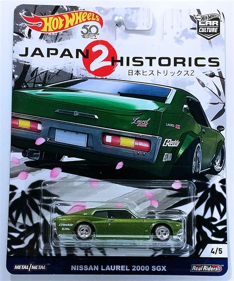 nissan laurel  sgx model cars hobbydb