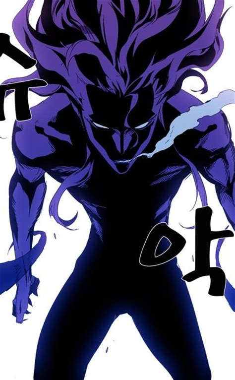 Noblesse Eye 33 25 best ideas about noblesse on anime boys