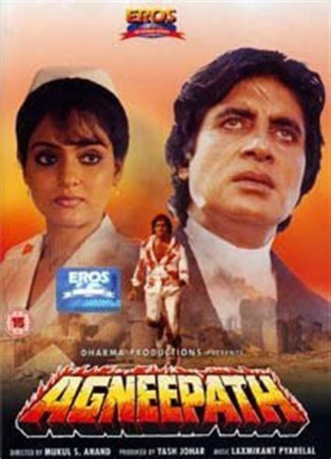 All About Hindi Movies...: Agneepath (1990) - Starring ...