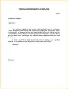 9 how to write a personal letter of recommendation