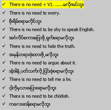 pattern english speaking image gallery myanmar english speaking