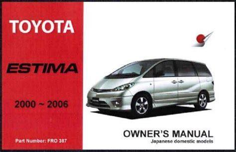 car service manuals pdf 1989 pontiac gemini seat position control service manual best auto repair manual 2003 toyota solara auto manual service manual books