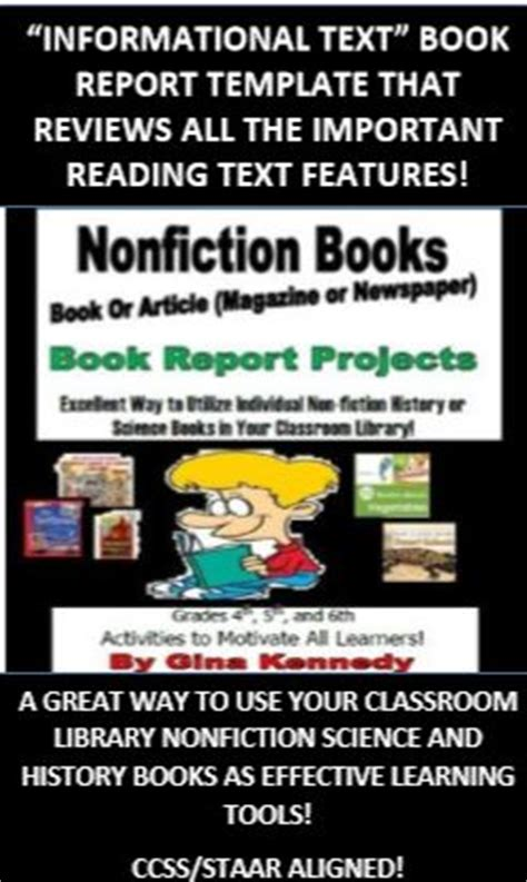 informational book report informational text book report template use with any
