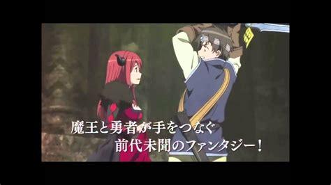 7 Anime Trailer Ita by Trailer Anime Maoyuu Maou Yuusha Sub Ita