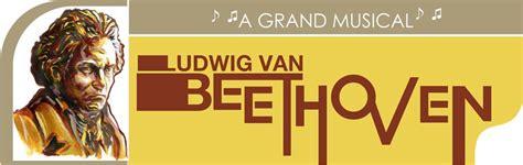 beethoven biography in hindi biography of ludwig van beethoven simply knowledge