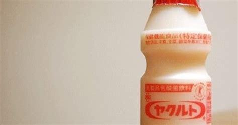 membuat probiotik dengan yakult kenapa yakult tidak dikemas dalam botol besar wow