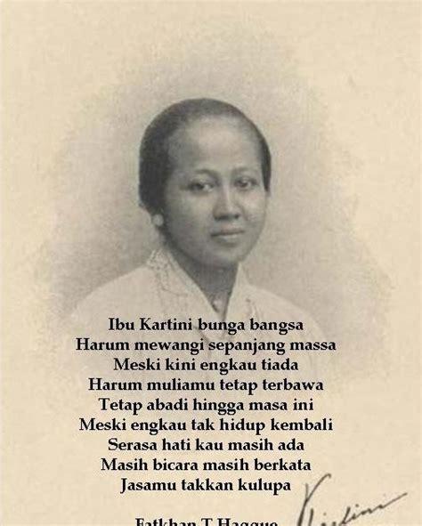 biography about kartini hopeful life ibu kartini