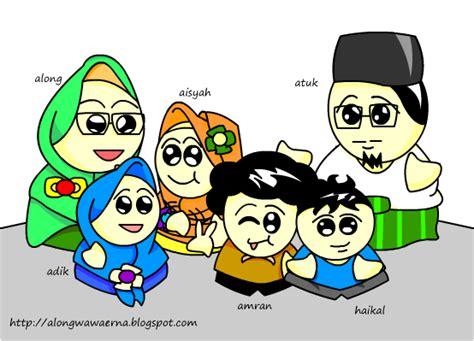 doodle nama erna sibuk along wawa erna