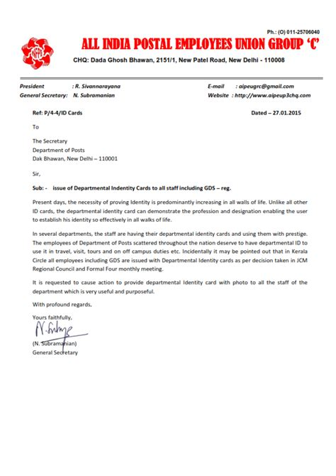 Sle Request Letter Id Card Aipeup3tn Issue Of Departmental Identity Card To All Staff Chq Letter