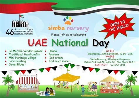 National Mba Day by Uae National Day 46 Simba Nursery School In Abu Dhabi