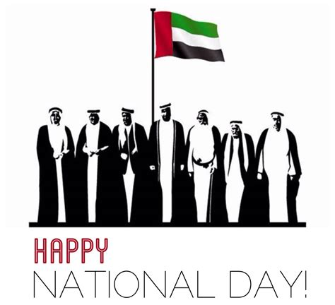 national day happy national day uae picture