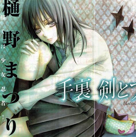 viz to release shuriken and pleats bentobyte first impressions shuriken and pleats matsuri hino heart of manga