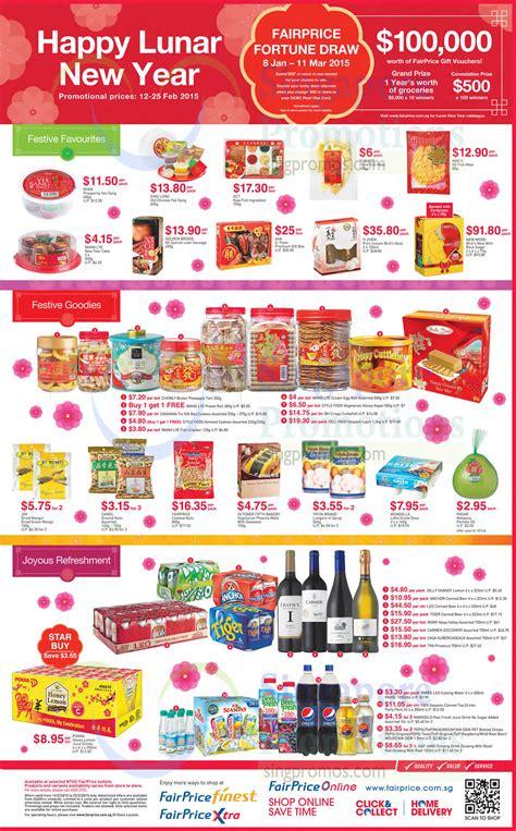 new year goodies ntuc festive favourites goodies refreshments pokka fnn