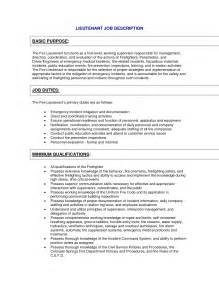 security officer skills simple resume template