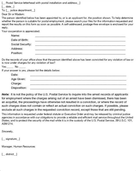 usps application cover letter buy paper