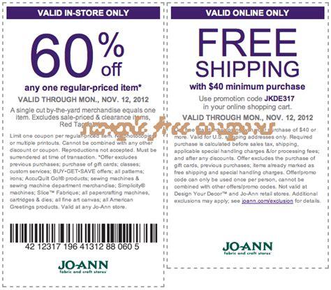 printable fabric coupons joann coupons may 2014