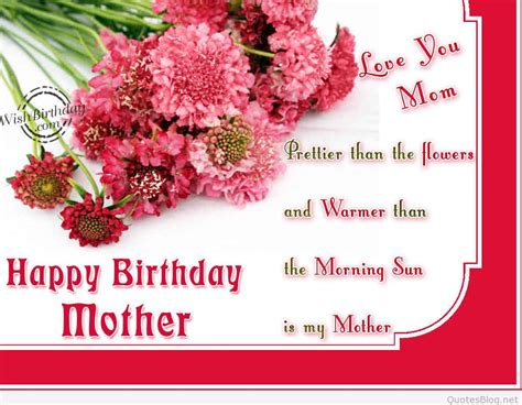 Happy Birthday Quotes For From by Happy Birthday Quotes And Wishes