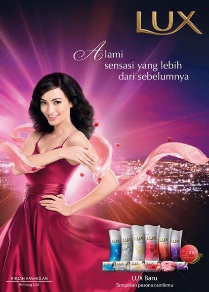 membuat iklan sabun inspirasi desain iklan poster kosmetik yang bagus saveas