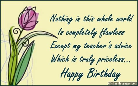 Happy Birthday Wishes To Lecturer Birthday Quotes For Teachers Quotesgram