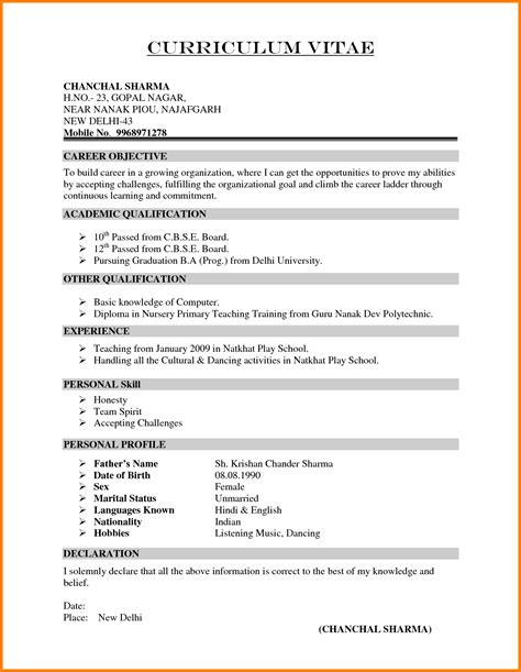 resume format for teaching profession in india resume for teaching in india sidemcicek