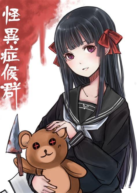 yandere girl yandere anime girl yandere characters pinterest