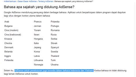 adsense indonesia forum linu us google adsense belum support bahasa indonesia