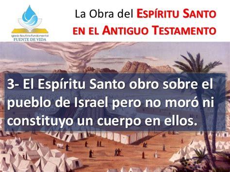 el espritu del ltimo 8468301639 doctrina del esp 237 ritu santo 1