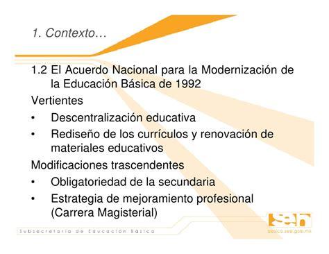 acuerdo nacional para la modernizacion de la educacion basica acciones para la articulacion curricular de la educacion