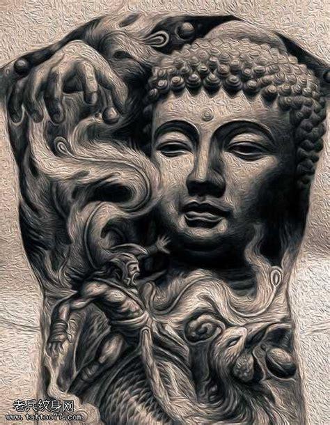 魔猴孙悟空纹身手稿内容图片分享