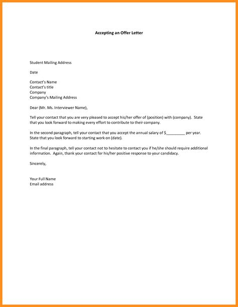 Employment Thank You Letter Email offer email sle how to accept a offer emailjob