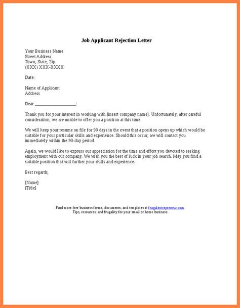 Rejection Letter Position Not Filled 5 Rejection Letter For Marital Settlements Information