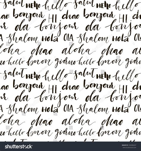 ink pattern words seamless pattern with international greetings words ink