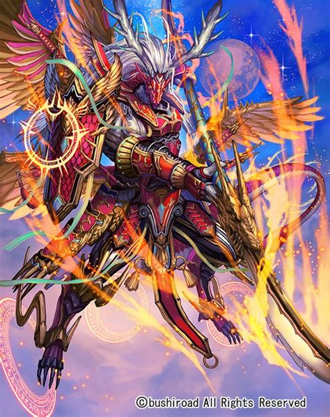 Cardfight Vanguard Explosive Sarcoblaze image emperor king irresist
