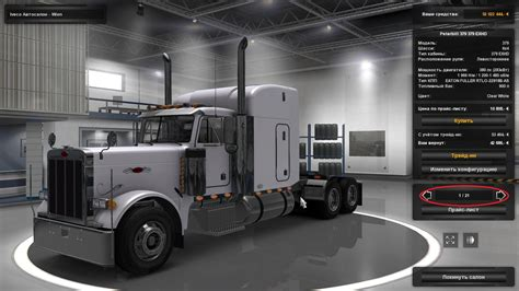 how to make euro truck simulator 2 full version how to create new slots in ets2 mod euro truck simulator