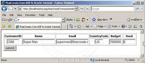 tutorial asp net oracle asp oracle transaction begintrans committrans rollbacktrans