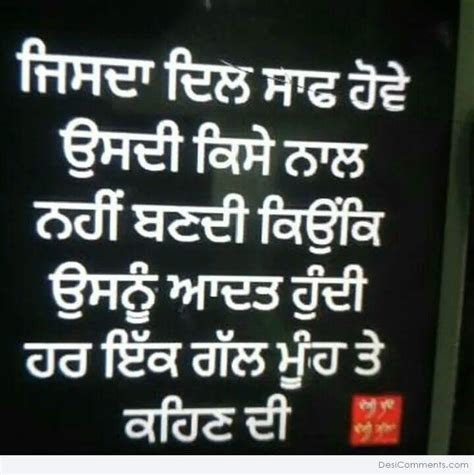 best facebook status in punjabi search results dil pictures and images page 11