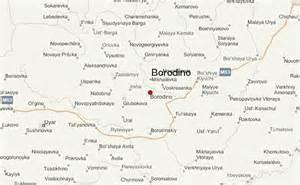 borodino location guide