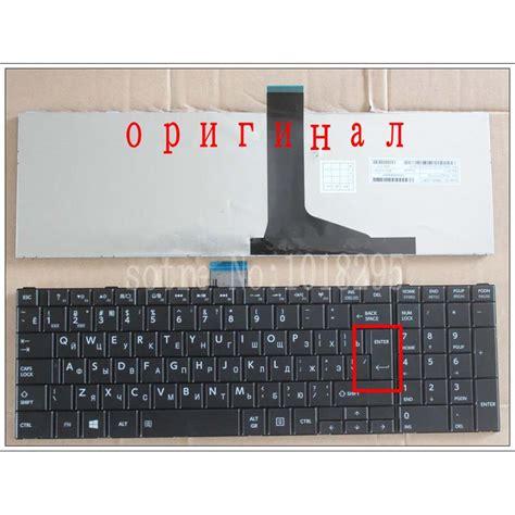 Keyboard Original Laptop Toshiba original new russian keyboard for toshiba satellite c850 c855d c850d c855 c870 c870d c875 c875d