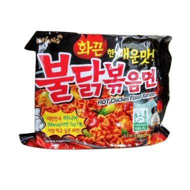 Samyang Chicken Spicy Logo Halal jual samyang terbaru harga murah blibli