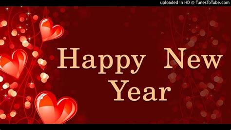 happy new year song for 28 images happy new year song