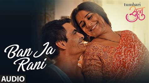 download mp3 from meri sulu download lagu tumhari sulu ban ja rani full audio song
