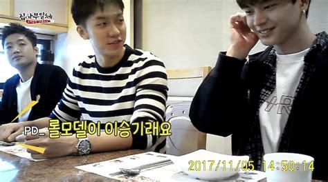 lee seung gi sungjae watch btob s yook sungjae is a total fanboy of lee seung