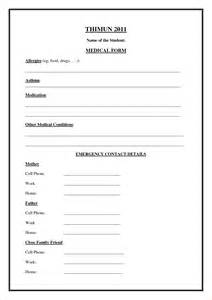 emergency contact form template doc contact details template free contact list