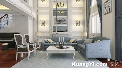 living room a modern european style drawing room indoor view