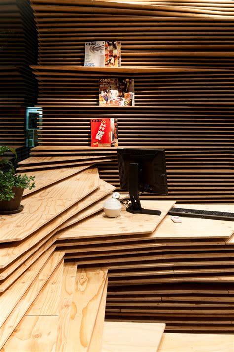 multipurpose creative space in tokyo by kengo kuma and associates freshome