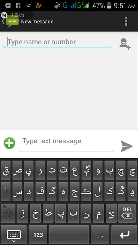 cool keyboard app free android app android freeware panhinjo sindhi keyboard free app android freeware